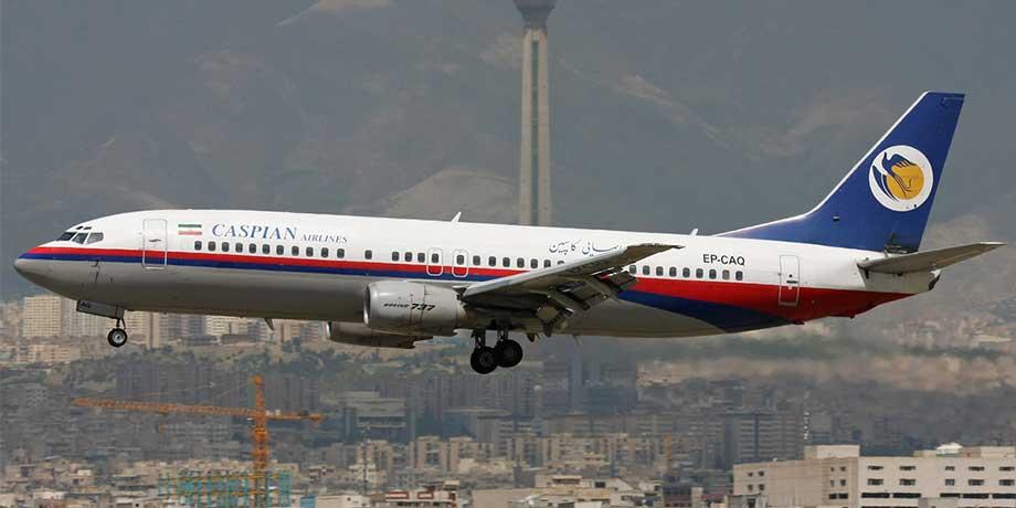 خرید بلیط داخلی و خارجی هواپیمایی کاسپین