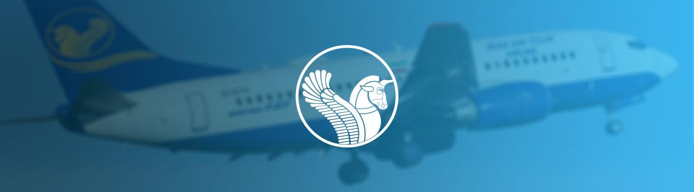 BANNER-AIR-TOUR