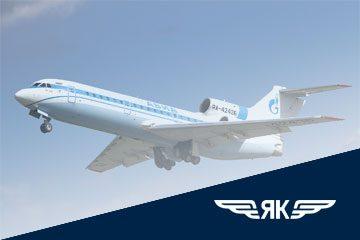 هواپیمای یالکوو 42