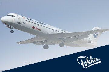 هواپیمای فوکر 100