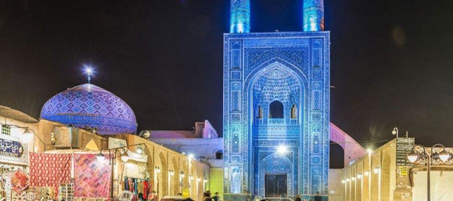 جاذبه های سفر به یزد؛ مسجد جامع یزد