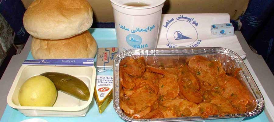 غذای هواپیمایی ساها