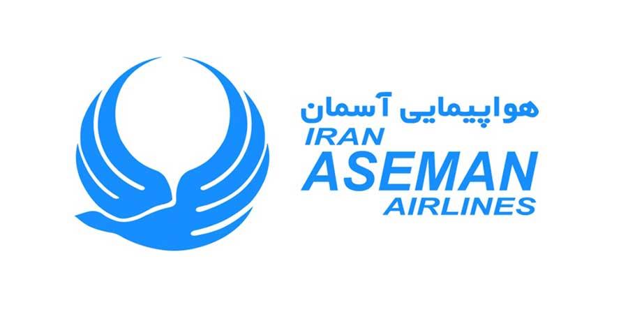 فروش بلیط هواپیمایی آسمان
