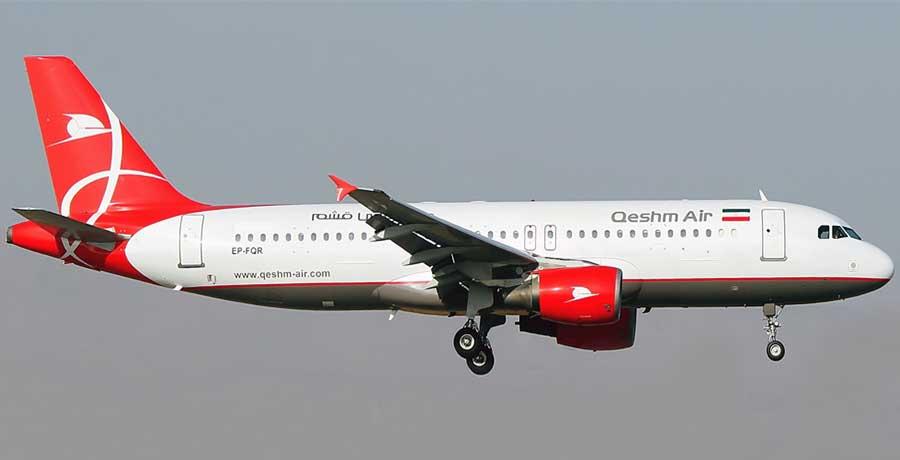 معرفی هواپیمایی قشم ایر