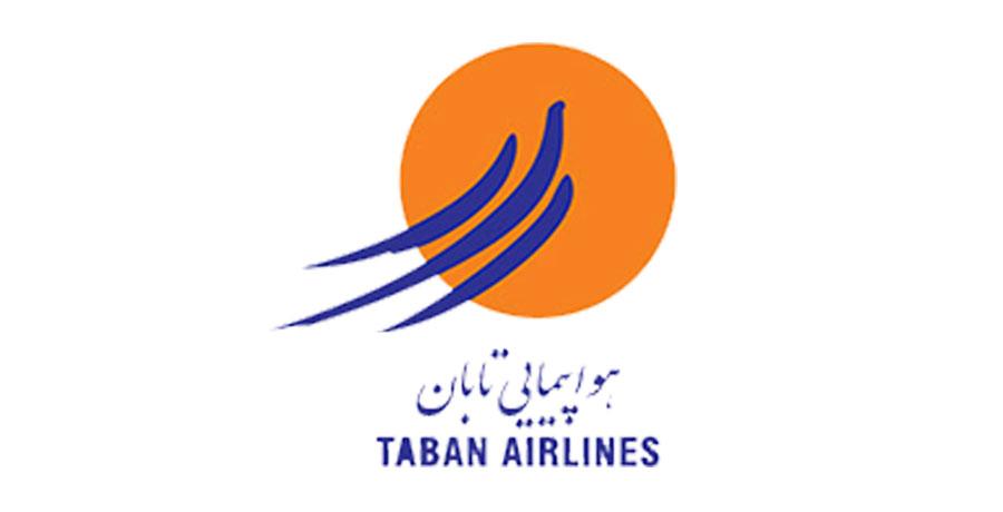هواپیمایی تابان ایر