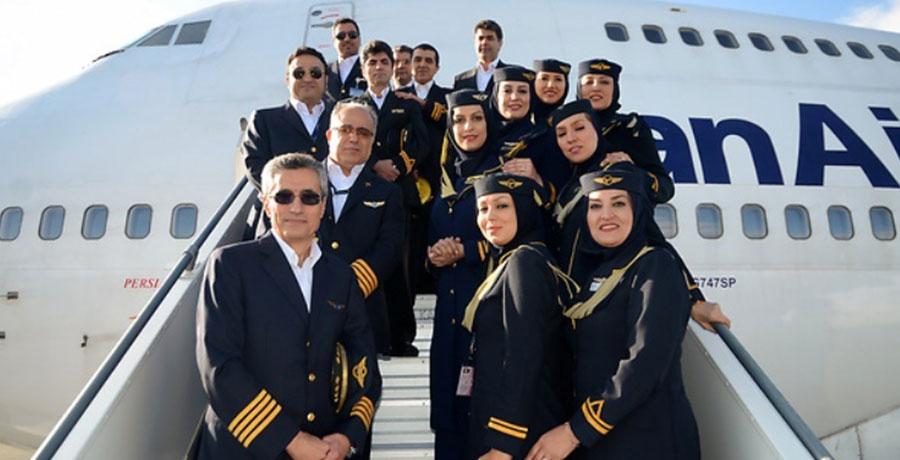 خدمه شرکت هواپیمایی ایران ایر تور