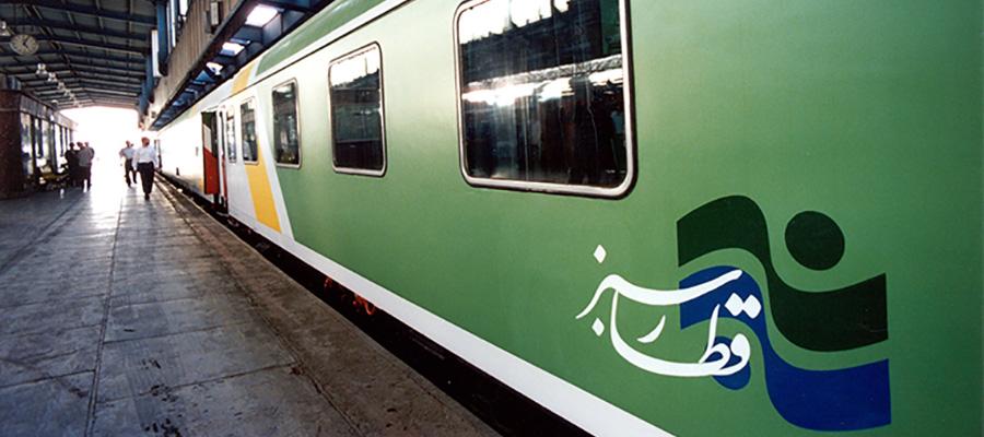 تصویری از قطار سبز ایران