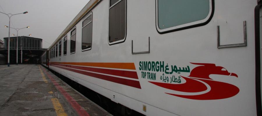 قطار سیمرغ یکی از پرطرفدار ترین قطارهاست