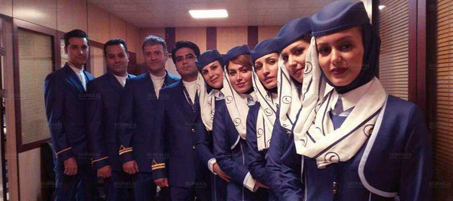 مهممانداران هواپیمایی ساها