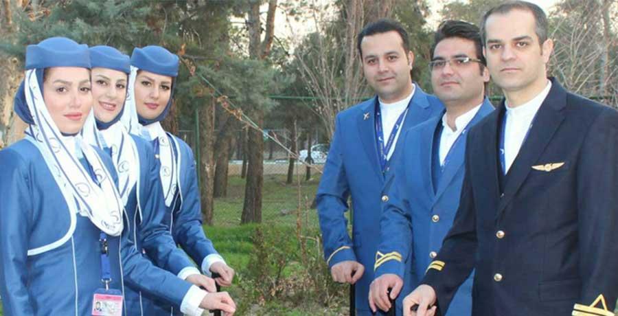 کارمندان هواپیمایی ساها
