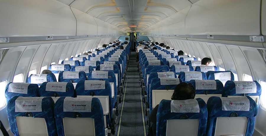 رزرو انلاین بلیط هواپیمایی اسمان