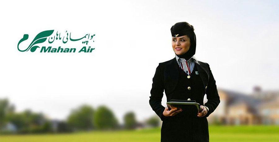 کارمندان و مهمانداران هواپیمایی ماهان