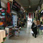 مراکز خرید قشم و درگهان