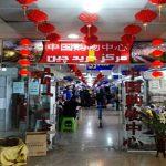 عکس بازار چینی ها در قشم