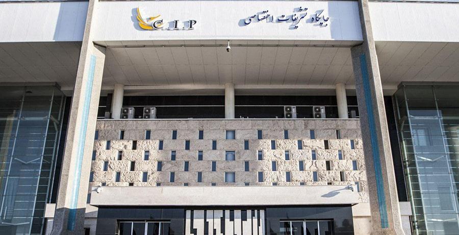 خدمات VIP و CIP در فرودگاه امام خمینی