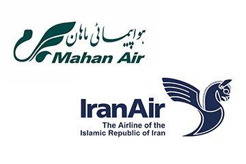 مقایسه هواپیمایی ایران ایر و ماهان ایر