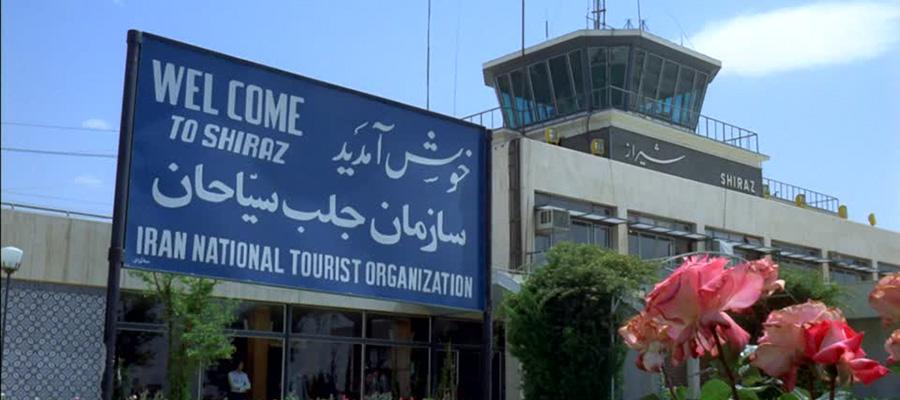 تصویری از فرودگاه قدیمی شیراز