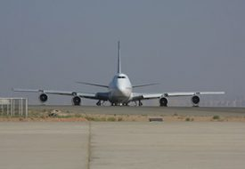 معرفی فرودگاه بین المللی امام خمینی (ره)