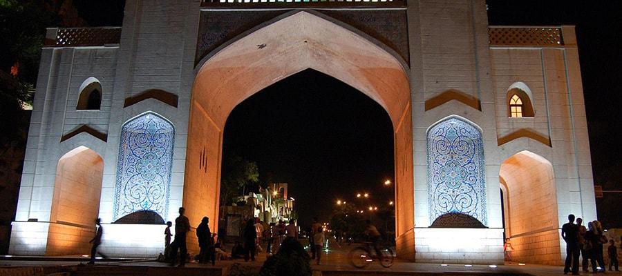 تصویری از دروازه قرآن