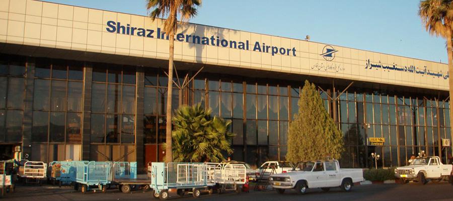 فرودگاه بین اللملی شیراز - فرودگاه دستغیب شیراز