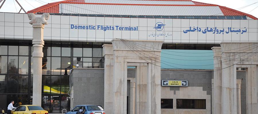 امکانات فرودگاه بین المللی شیراز