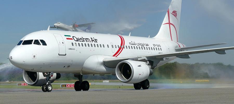 فرودگاه بین المللی مشهد - فرودگاه شهید هاشمی نژاد