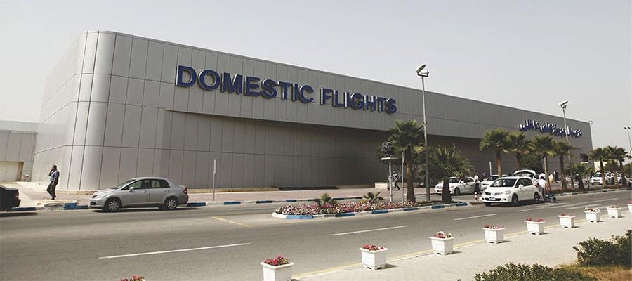 شرکت های هواپیمایی فرودگاه بین المللی کیش