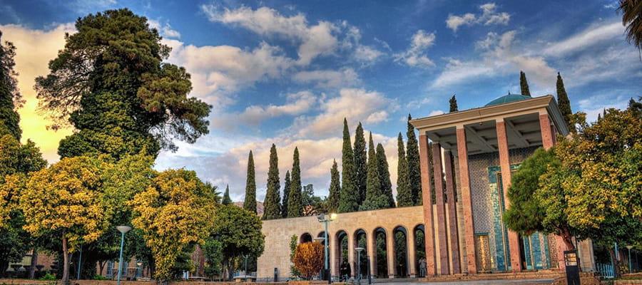 سعدیه، آرمگاه سعدی شیرازی