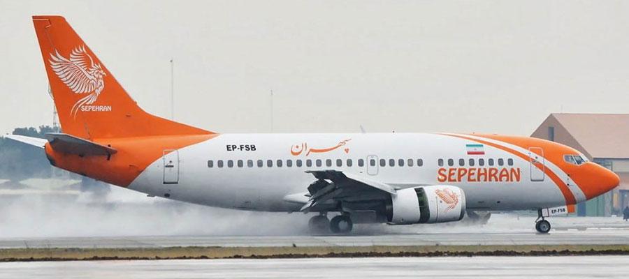 بلیط هواپیمایی سپهران