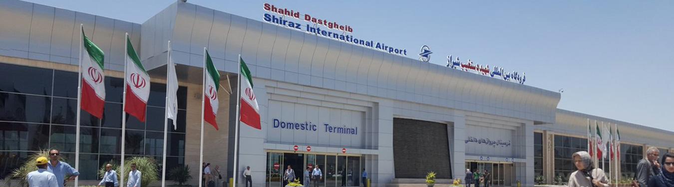 فرودگاه شهید دستغیب