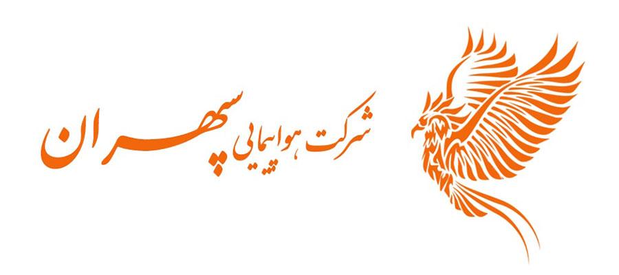 بلیط هواپیما ارزان نهران مشهد