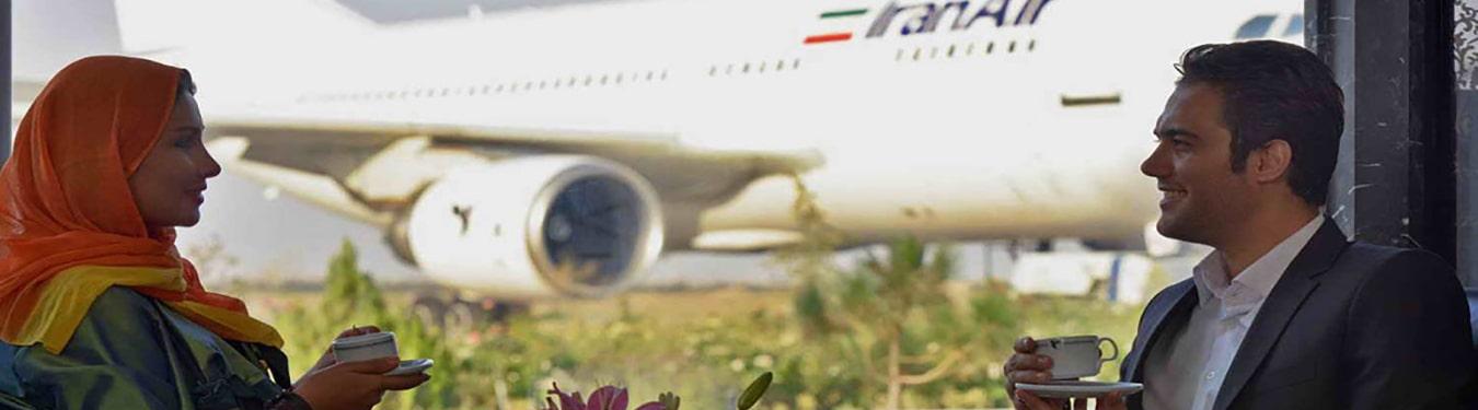 تفاوت خدمات VIP و CIP در شرکت های هوایی ایران