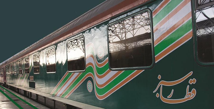 تصویری از قطار سبز شرکت رجا
