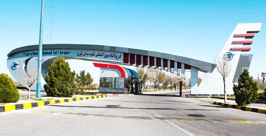فرودگاه شهید مدنی