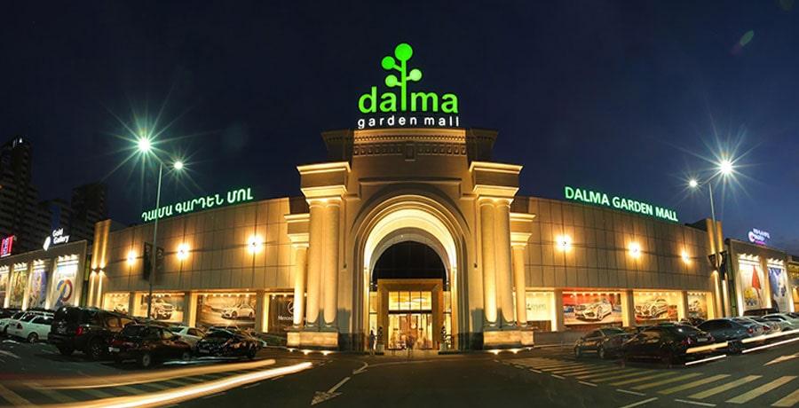 چه زمانی برای خرید از بهترین مراکز خرید ارمنستان برای سفر مناسب است؟