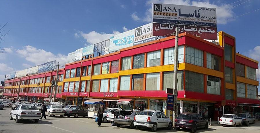 معرفی مراکز خرید گلستان در بانه