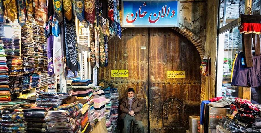 تصویری از بازار خان در کردستان