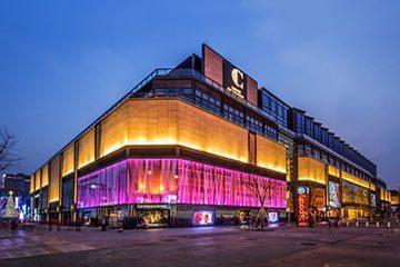 تعدادی از بهترین مراکز خرید در پکن، چین