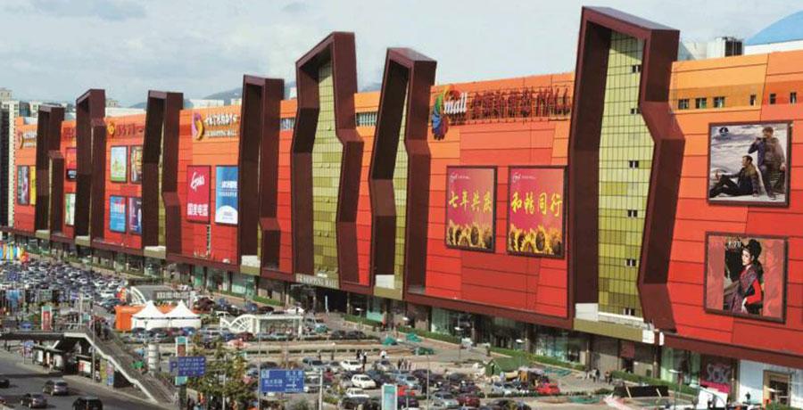 مرکز خریدجینیوان یانشا، بهترین مرکز خرید چین