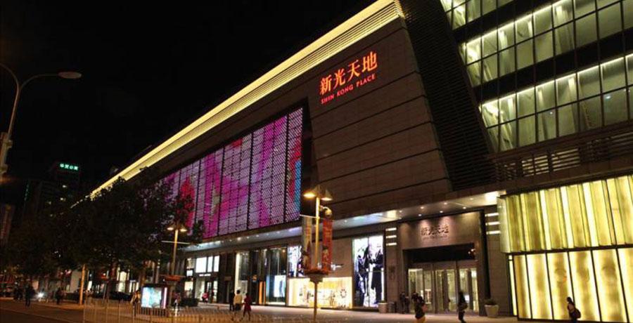مرکز خرید شین کنگ، بهترین مکان برای خرید از حراجی ها