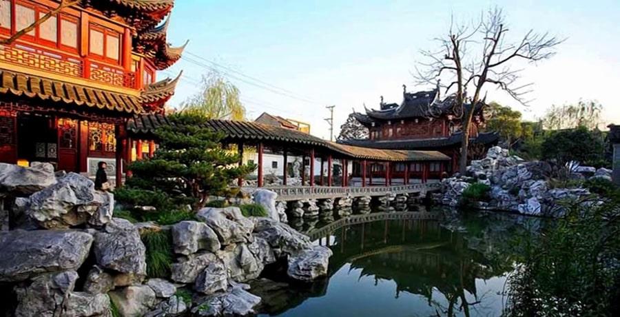 باغ یو، قدیمی ترین تالار شهر