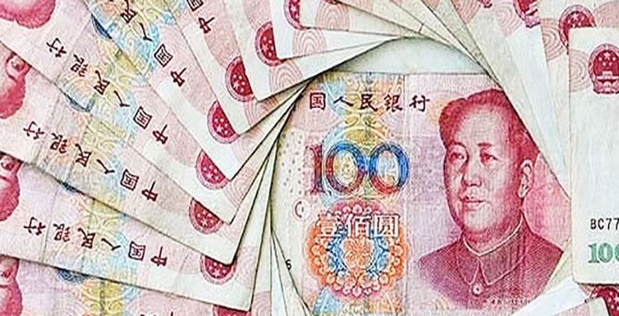 ارز رایج در کشور چین