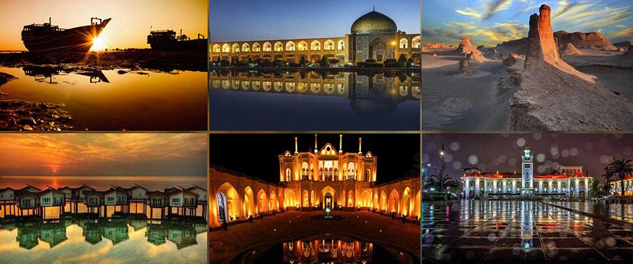بهترین شهر برای مسافرت عید نوروز 98