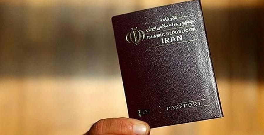 تصویری از پاسپورت ایران