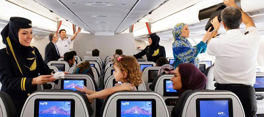 خدمات شرکت هواپیمایی ماهان