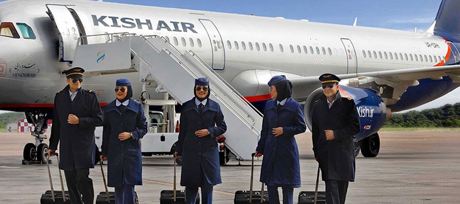 مهمانداران هواپیمایی کیش ایر
