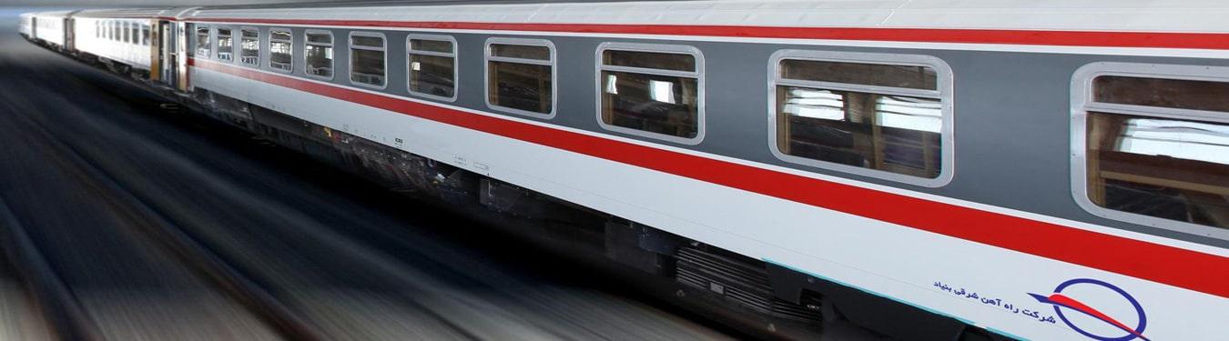 قطار پرستو شرکت بن ریل