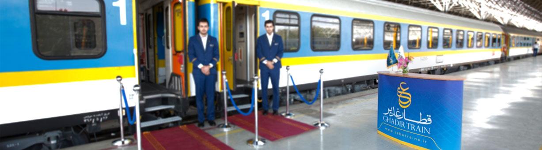 امکانات قطار غدیر