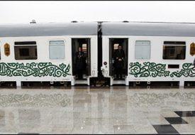 ایستگاه های قطار تهران مشهد