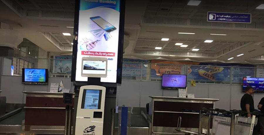 ساعت پرواز اهواز به تهران امروز